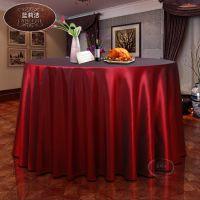 广州厂家直销高档酒店酒楼西餐厅红色桌布定制圆形长方形涤纶台布
