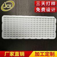深圳订做PET塑料盒  吸塑盘 塑料内托防静电塑料内托 PET吸塑盒包