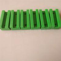 供应各种规格T型链条导轨超高分子聚乙烯滑槽工程塑料链条导轨