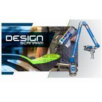 进口法如高精度三维激光扫描臂Faro Design ScanARM2.5