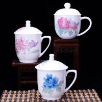 专业定做公司礼品陶瓷茶杯 活动纪念品陶瓷茶杯定做 陶瓷茶杯批发定制