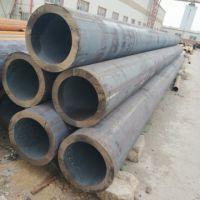 山东420*20厚壁无缝管 任意切割Q345B无缝钢管定制长度