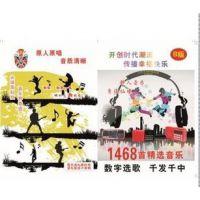 4GTF卡带1468首歌曲点歌卡戏曲卡插卡音箱收音机专用卡