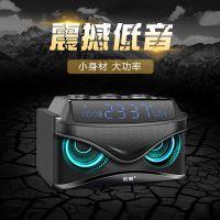 索爱S68 无线迷你蓝牙音响 鹰眼闹钟 手机 便携 家用 2.1低音炮