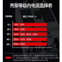 http://himg.china.cn/1/4_1005_1065011_729_800.jpg