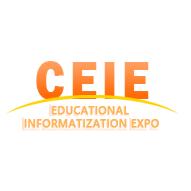 2018中国国际教育信息化博览会