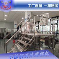 诚鑫机械高速搅拌桶电加热化工液体搅拌桶