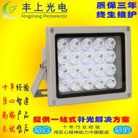 LED监控补光灯投光灯高清监控补光防水小区公园停车场20W厂家直销