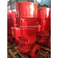 3CF认证 多 单级管道铸铁 100-250A 30KW消防泵厂家直销