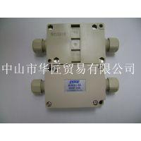 供应日本东洋技研(TOGI)接线盒BOXTC-6A