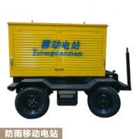 移动拖车,发电机组移动拖车,400KW移动拖车