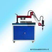 1.5米按键攻牙机垂直工作方向M5-M24数控套丝机精确度高