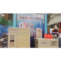 河北雄安净菜蒸糕食品保鲜包装供应氮气机器设备