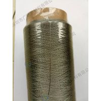 l不锈钢捻线 不锈钢纤维捻线 金属纤维捻线防辐射纱线