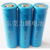 手电筒电子烟14500锂电池可带保护板3.7V可充电电池圆柱电芯