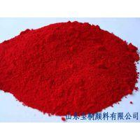宝桐3114立索尔大红用于塑料油墨水性油墨着色