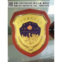广东韶关老兵退伍纪念品,边防战士退役奖牌,木托盾牌军人纪念品