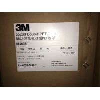 3M55260B |3MPET黑色PET基材双面胶带|
