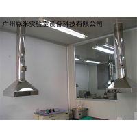 广东原子吸收罩生产厂家