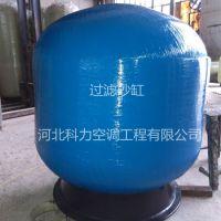衡水特价 科力CT900石英砂过滤器 泳池水处理设备 厂家直销