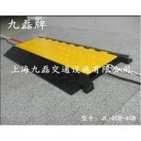 地面线槽减速板,九磊牌线槽减速板,JL-XCB-4CB四孔线槽减速板