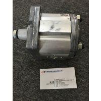 意大利原装进口 MARZOCCHI 齿轮泵 ALP2-D-9 可以提供原厂的出货证明跟报关报税单