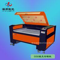 CO2激光切割机 不锈钢激光切割机 金属激光切割机厂家直销