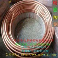 江西C1100紫铜盘形管 空调用紫铜管