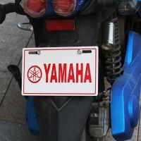 广东广告车牌厂家直销摩托车电动车塑料制品车牌定做