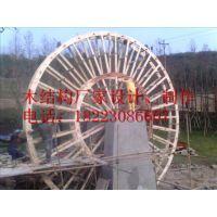 木结构景观水车|防腐木水车厂家|重庆木质天车价格|水车制作生产找桓瑞公司