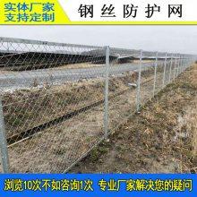 勾花网菱形围栏定制 广州养殖护栏网厂家 球场防护铁丝网