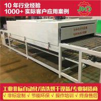 佛山隧道炉生产厂家 网带式烘干炉非标定做 温控精准 升温快烤炉 佳和达