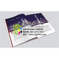 信封印刷厂家,马鞍山印刷,南京佳汇印刷