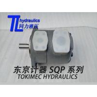 日本东京计器(东京美)单联叶片泵TOKIMEC SQP2-19-1D-18