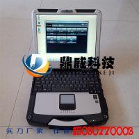 正品保障 松下笔记本电脑CF-31 防水防震防摔防尘