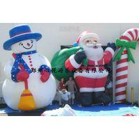 冬季商城必不可少的充气气模造型,心悦雪人充气卡通人道具价格
