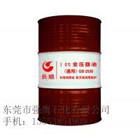 工业润滑油厂家告诉你变压器选择哪种油好