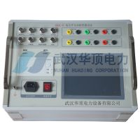 HDGK-8B石墨高压开关机械特性测试仪选武汉华顶电力-质量好精度高