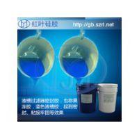 深圳市国大硅胶密封设备使用胶
