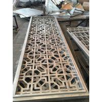 现代风格铝窗花 铝合金窗花 中式铝窗花生产厂家