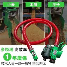 高效率自动装车吸粮机 润华车载式软管吸粮机