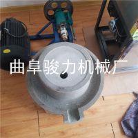 骏力热销芝麻酱磨浆机 黄豆豆浆石磨机 电动石磨