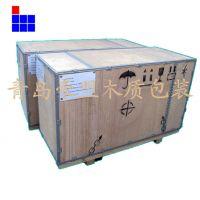 青岛胶合板包装箱港口加工出口 加工定制四面进叉包装箱