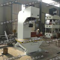 滕锻非标生产 200吨单柱油压机 多功能裁断成型液压机