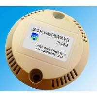 无线温湿度传感器WS11远程数据采集系统