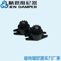 精恩阻尼器厂家直销POM轴芯液压微型齿轮阻尼器|双向旋转缓降器Jen-R1504