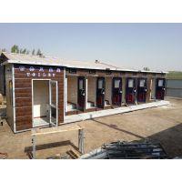 沧州风景专业生产移动厕所 河北移动环保厕所 河北环保厕所厂家