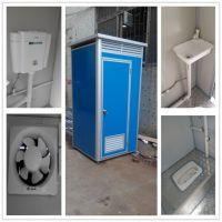 移动环保厕所卫生间简易卫生间户外流动公共厕所移动公厕