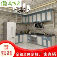 全铝家具铝合金型材加盟哪家好衣柜什么材质***环保