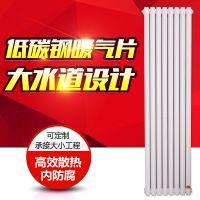 春光牌 钢制散热器 钢7柱 热销钢制暖气片 大水道耐腐蚀